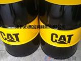 卡特cat重工-卡特抗磨液压油销售电话