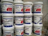 桂林复盛空压机高级冷却液2100050232