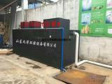 SW-2顺庆印染厂一体化污水处理设备质量可靠