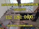江苏防火水泥纤维板,外墙干挂板厂家咨询!