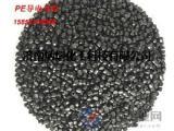 炳熠 PE导电母粒CC/MB-PE,防静电母粒