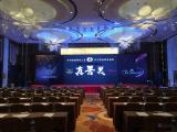 上海活动舞台搭建、灯光音响搭建公司
