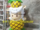 优质水果卡通造型雕塑厂家制作创意表情菠萝雕塑