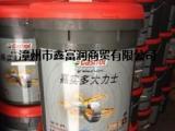 嘉实多32,46,68号液压油,供应商富润商贸