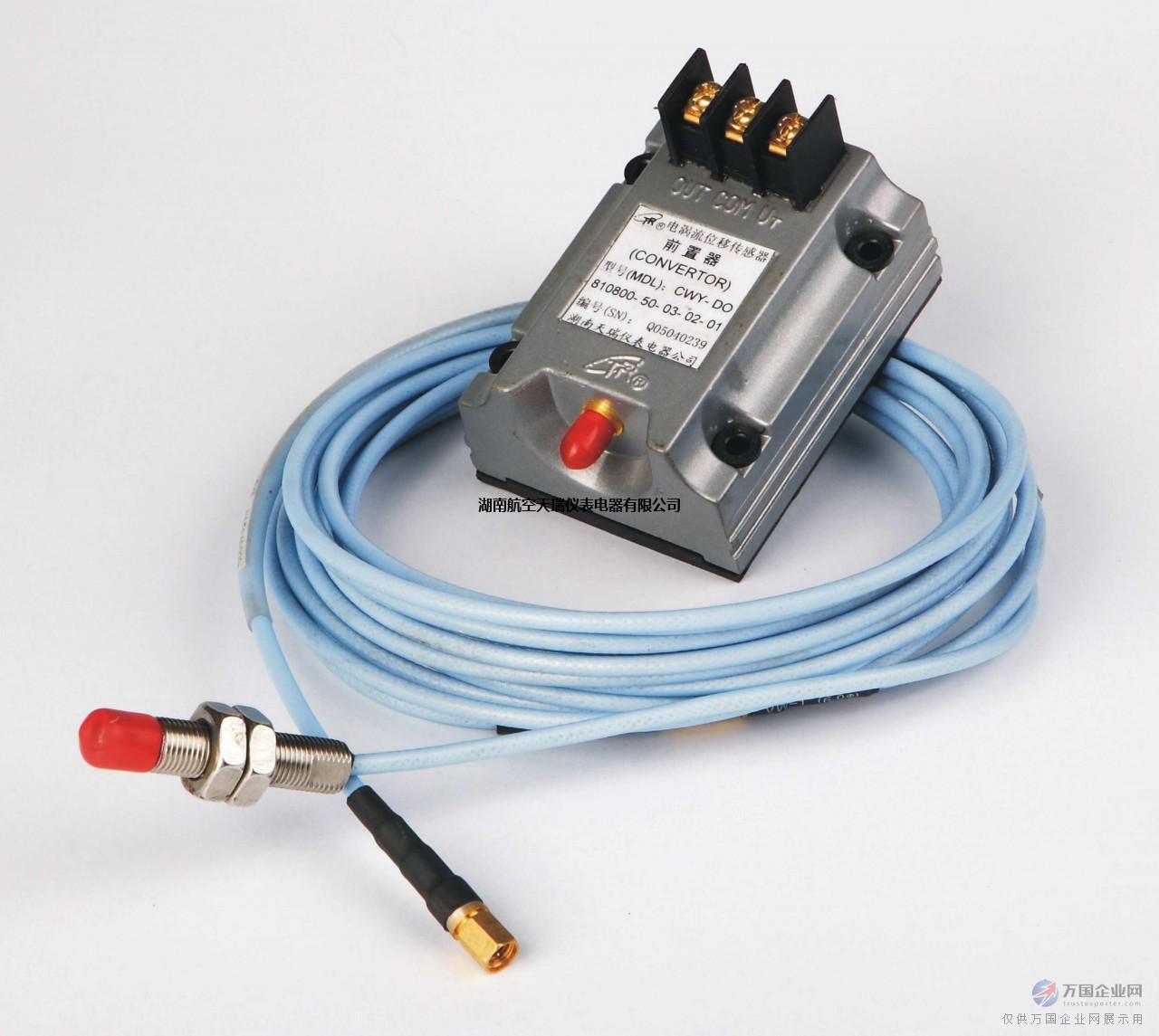 湖南天瑞TR81电涡流位移传感器——键相传感器