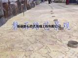 新疆压模地坪