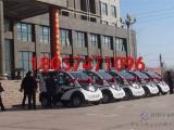 河南电动巡逻车,电动执法车,街道巡逻电瓶车,电动巡逻车厂家