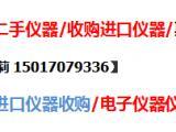 新价品DPO4034B示波器丨诚信长期求购