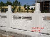 景区石栏杆,石栏杆样式,安全防护石栏杆制作,石栏板