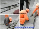 桥梁伸缩缝裂缝破碎修补方法