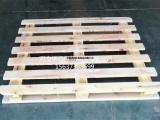 供应河南木制托盘木制托盘规格木制托盘厂包装箱厂家