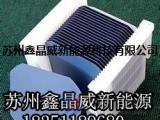 硅片回收 硅料回收 电池片回收_苏州鑫晶威新能源科技有限公司