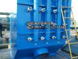 河北清大环保机械有限公司 专业生产废气处理设备