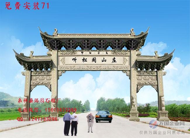 新中式门楼牌坊,古建牌坊门楼,门楼和牌坊的区别