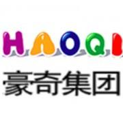 陕西豪奇实业集团有限公司的形象照片