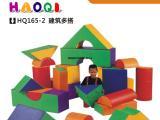 软体积木儿童玩具积木儿童乐园陕西儿童乐园