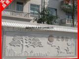 惠安石雕外墙干挂石材浮雕 别墅外墙装饰浮雕壁画造价