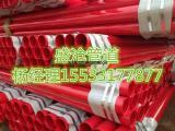 消防涂塑钢管产品特点