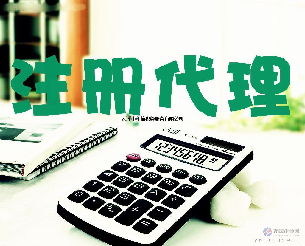 上海代理记账为你解决了多少问题?