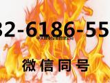 郑州新三板垫资开户