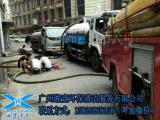 找白云区江高清理化粪池专业公司,湘壹清洁,江高镇清理化粪池