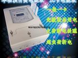 预付费ic卡智能电度表电子式插卡电表厂家价格