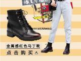 西西欧鞋匠精神