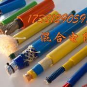 标柔特种电缆(上海)有限公司的形象照片