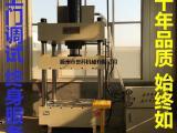 200吨非标定制四柱压力机 电机压装液压机