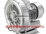 高压鼓风机_漩涡风机水处理设备曝气