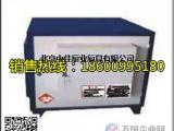 中小型厨房油烟净化器|厨房油烟净化器设备安装