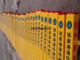 燃气标志桩@河北燃气标志桩@燃气标志桩厂家
