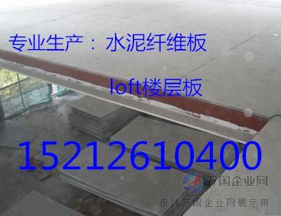 b201206291708493044_副本