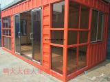 住人集装箱房、办公集装箱房、集装箱活动房深圳供应