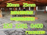 南昌可以直接使用,也可贴瓷砖铺地面的水泥纤维板!