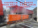 武汉工程车辆洗车机设备建筑工地洗轮机行业价格