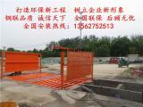 工程车辆自动冲洗设备建筑工地洗车机