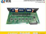 东莞欧克FANUC原装配件销售A16B-2204-0010