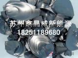 原生多晶硅回收 太阳能组件回收  苏州鑫晶威新能源