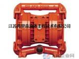 wilden-气动双室隔膜泵
