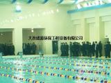 学院泳池水处理系统-泳池循环水处理