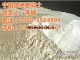 沸石粉_信通膨润土_饲料用沸石粉价格