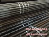 天津大无缝钢管厂销售部_天津钢管集团股份有限公司销售电话