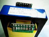 EE130 大功率变压器 新能源汽车充电桩