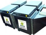 涂料油墨染料有机废气处理环保自动化净化设备
