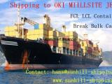 OKI Millsite Jetty海运印尼偏港服务