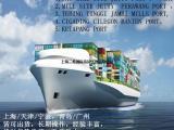 上海到perawang millsite jetty海运费