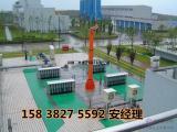 河南三准污水处理专业厂家