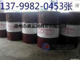 中石化-长城4030船舶用油柴油机油批发销售