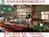 竹木纤维墙板生产线设备